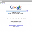 This morning (GMT+8), when I attempted to visit Google.cn, I was redirected to Google.com.hk (Google Hong Kong) instead.