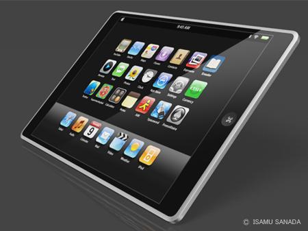 apple tablet. apple mac tablet: tablet